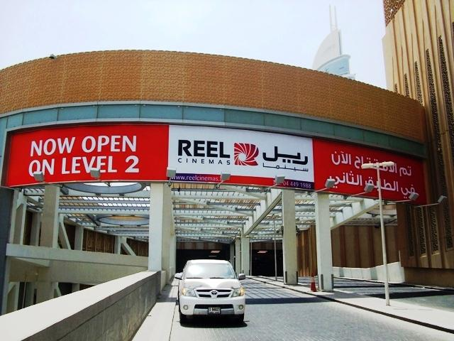 outdoor advertising companies in uae