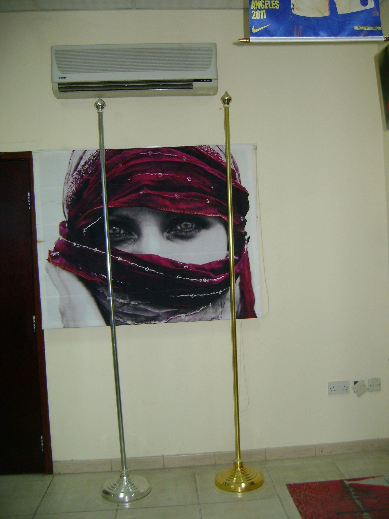 custom flag printing in UAE