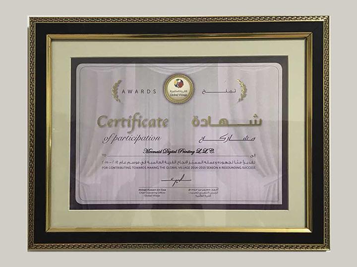 award-002