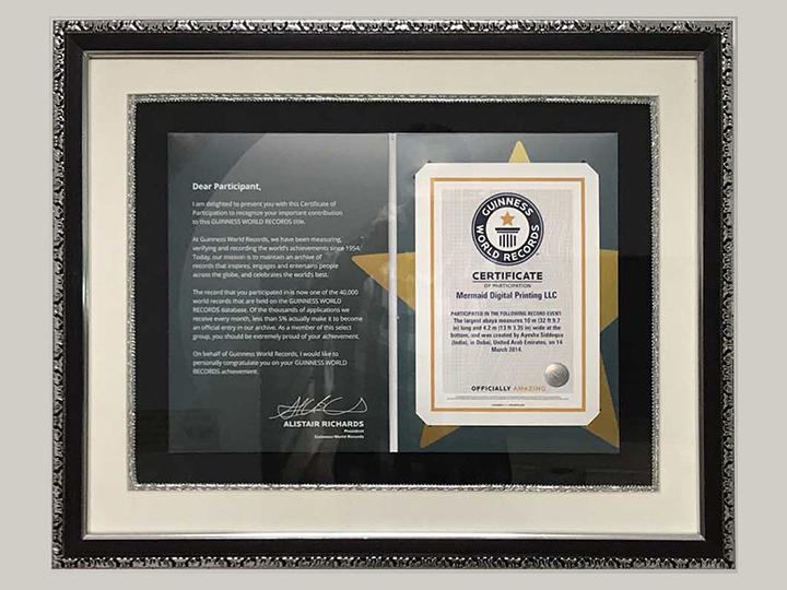award-007
