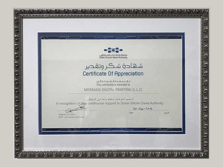 award-008