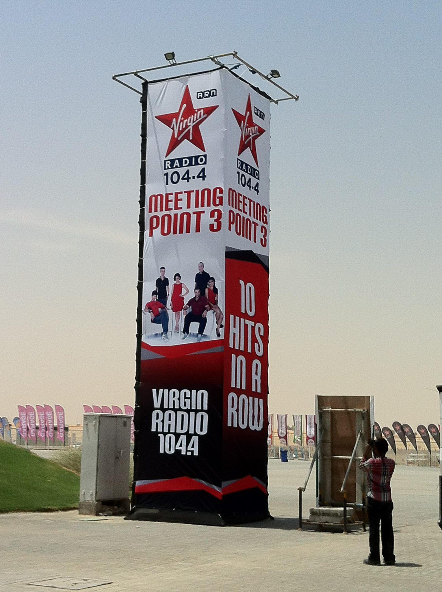 Justin Beiber show banner Dubai