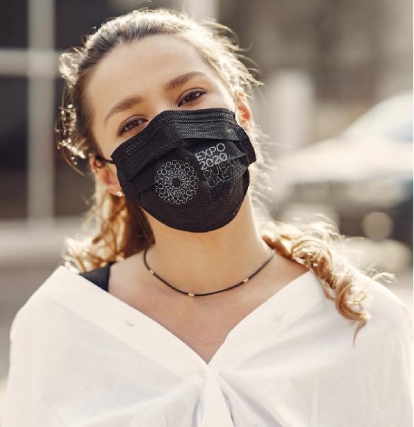 mask Branding